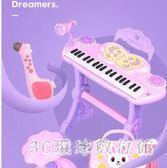 電子琴兒童電子琴女孩初學者入門可彈奏音樂玩具寶寶多功能小鋼琴3-6歲 LH3656【3C環球數位館】