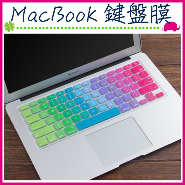 Apple MacBook Air/Pro/Retina 漸變色筆電鍵盤膜 英文按鍵膜 糖果色超薄TPU 筆記本電腦鍵盤保護膜