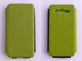 KALAIDENG 卡來登 Xiaomi 小米手機二代 MI2/小米2代 MI2/M12/2S 磁吸側翻手機保護皮套 彩逸系列2 綠