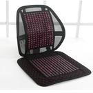 坐墊靠墊一體夏季透氣麻將涼蓆椅子墊涼墊單片辦公室學生座墊汽車·9號潮人館YDL