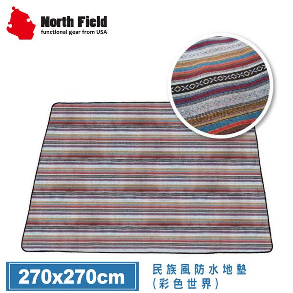 【North Field 美國 民族風防水地墊 270x270cm《彩色世界》】ND-145/防潮墊/野餐墊/地布睡墊