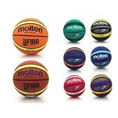 12片橡膠深溝籃球  Molten ≡體院≡ BGR7D