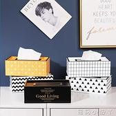 簡約北歐木質紙巾盒 創意ins家居客廳抽紙盒 家用餐巾紙盒紙抽盒 蘿莉新品