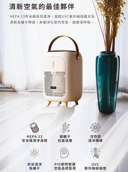 【現貨供應】LAPO UVC殺菌光負離子HEPA空氣清淨機 清淨機 負離子 空氣清淨器 空氣過濾器