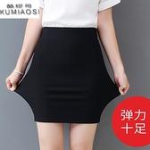 窄裙 短裙女夏半身裙白色包臀裙短款職業裙包裙彈力修身高腰黑色一步裙 霓裳細軟