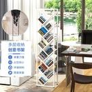 書架落地簡易實木創意省空間經濟型置物架樹形鐵藝 黛尼時尚精品