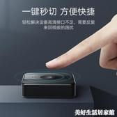 綠聯hdmi分配器一分二雙向切換音視頻轉換兩二進一出高清畫面分頻器4K一拖分二3D 美好生活居家館