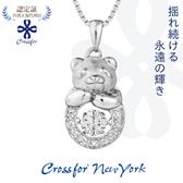 正版日本原裝【Crossfor New York】項鍊【 Petit Panda小熊貓】純銀懸浮閃動項鍊