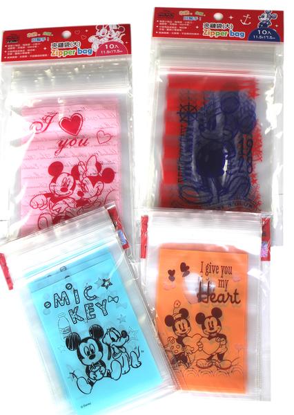 【卡漫城】 米奇 夾鏈袋 任選兩包 ㊣版 米妮 Mickey Minnie 收納袋 PP Zipper Bag 小物