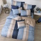 床包組/雙人床包/ 100%精梳純棉-【簡約空間/藍】大鐘印染、台灣製造 #精梳純綿