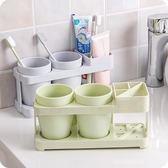 創意漱口杯衛生間牙刷架套裝浴室牙具座情侶刷牙杯牙膏牙缸架組合