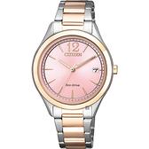 母親節推薦 CITIZEN 星辰 LADY 光動能優雅女錶-粉紅x雙色版/37mm FE6126-80X