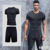 緊身衣男訓練足球速干高彈衣服運動健身服短袖籃球套裝 T恤打底衫WL2384【俏美人大尺碼】