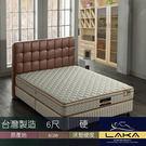 【LAKA】三線3M防潑水硬式獨立筒床墊...