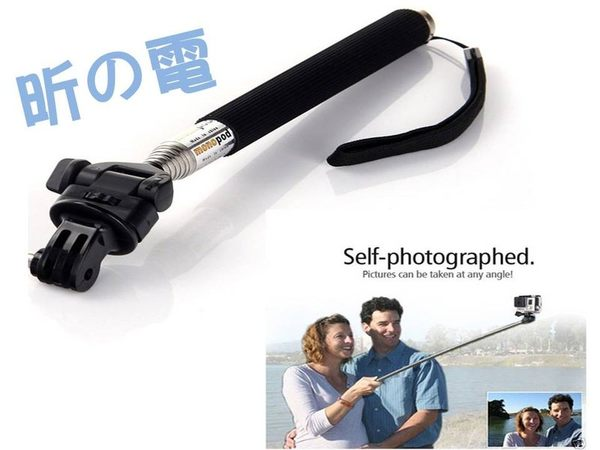 【世明國際】Gopro hero 1 2 3相機自拍架 手持自拍杆Gopro攝像機配件hd支架