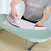 燙衣板 大號臺式燙衣板 家用折疊迷你熨衣板鋼網加固熨衣燙衣架燙板 最低價促銷igo