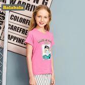 童裝女童短袖T恤中大童兒童夏裝2018新品學生打底衫體恤禮物限時八九折
