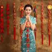 中國結節辣椒掛件新年裝飾絨布中國結小掛飾結婚用品小辣椒香包串wy