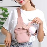 胸包-尼龍可愛兔子毛球輕便女側背包4色73zp24[時尚巴黎]