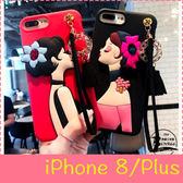 【萌萌噠】iPhone 8 / 8 Plus   創意潮牌女款 鉚釘流蘇花朵髮飾女孩 水鑽掛飾 全包軟殼 手機殼 手機套