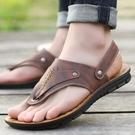 2021新款夏季涼鞋男士夾趾人字拖鞋休閒兩用開車外穿夾腳沙灘皮鞋 依凡卡時尚