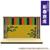 Hamee 日本 DECOLE concombre 落語漫才系列 療癒公仔擺飾 (表演舞台) 586-922531