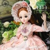 依甜芭比60厘米洋娃娃套裝禮盒仿真超大女孩兒童玩具公主大號單個 moon衣櫥