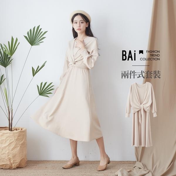 長洋裝 綁式開襟外套+坑紋傘擺連身裙兩件式套裝-BAi白媽媽【191155】