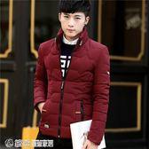 棉衣 青少年棉衣外套男士冬季棉襖子韓版修身初中高中學生棉服潮流冬裝「繽紛創意家居」