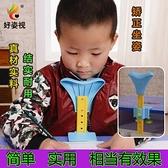 視力保護器坐姿矯正器兒童寫字架護眼架【步行者戶外生活館】