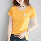 純棉短袖t恤女短款修身韓版上衣年新款夏季女士洋氣半袖ins潮 檸檬衣舍