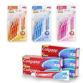 潔牙超值組 高露潔牙膏x 6入+日本 L型牙間刷10支(三種尺寸可選)1SSS
