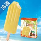 義美冰雙饗雪糕-百香果鳳梨【愛買冷凍】