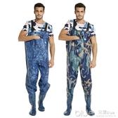 蘇艦加肥加大寬鬆下水褲被背帶涉水褲連體雨鞋捕釣魚漁具防水衣服 深藏blue