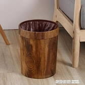 創意復古家用垃圾桶木紋大號衛生間客廳廚房臥室辦公室帶無蓋紙簍 ATF 【全館免運】