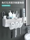 牙刷置物架衛生間刷牙杯漱口杯免打孔多功能吸壁掛式牙缸牙具套裝 快速出貨