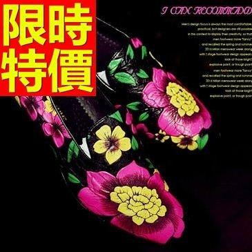男皮鞋-流行舒適懶人休閒男樂福鞋1色59p37[巴黎精品]