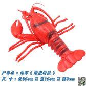 動物模型 海洋動物大號軟膠仿真大龍蝦大螃蟹玩具塑料塑膠模型玩偶兒童BB哨T