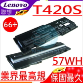 LENOVO 電池(業界最高規)- IBM  T420S,T420SI,42T4844,42T445 4T4846,4T4847,0A36287, 66+,聯想 電池