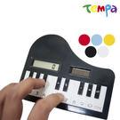 【Tempa】計算機-鋼琴造型...