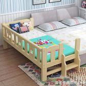 實木兒童床男孩女孩帶護欄公主床小床邊床單人床定做床加寬拼接床 NMS漾美眉韓衣