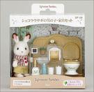 ★funbox玩具★【森林家族】可可兔哥...