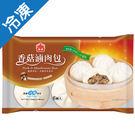 義美香菇滷肉包510G  /包【愛買冷凍】
