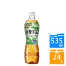 爽健美茶535ml x24入/箱【愛買】