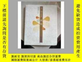 二手書博民逛書店罕見張小嫺散文精選集擁抱(硬精裝)Y28433 張小嫺 北京十月