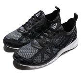 Reebok 慢跑鞋 Print Smooth Clip ULTK 黑 白 編織 輕量舒適 路跑專門 運動鞋 女鞋【PUMP306】 BS8580