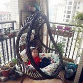紫葉吊籃藤椅室內家用秋千吊床戶外搖籃椅懶人椅搖椅陽臺吊椅    蘑菇街小屋    ATF
