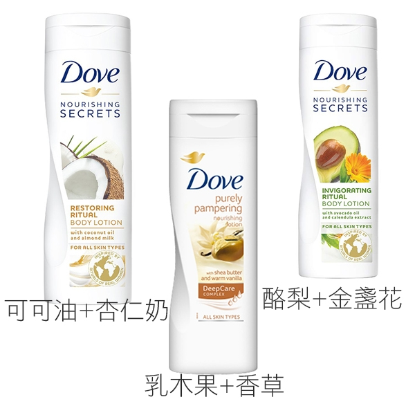 Dove 多芬 身體潤膚乳液 400ml 款式可選 身體乳液【YES 美妝】