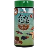 【寵物王國】【新升級PLUS】台灣Alife海豐 究極 孔雀 燈科 小型魚營養主食 (碎顆粒)125g