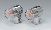 小型方向燈(2個/組)